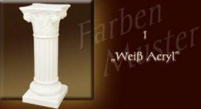 Farben Muster - Säulen Normal: 1 - Weiß