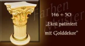 Wandlampe Farben Muster - Säulen Normal: 146 + 50 - Ekrü Patiniert mit Golddekor