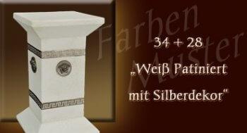 Beistelltisch - Farben Muster - Versace klein Normal: 34 + 28 - Weiß Patiniert mit Silberdekor