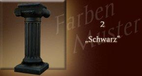 Farben Muster - Säulen Normal: 2 - Schwarz